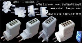 3.1A國際認證4USB充電器, 4端口usb接口充電器,四個usb接口充電器
