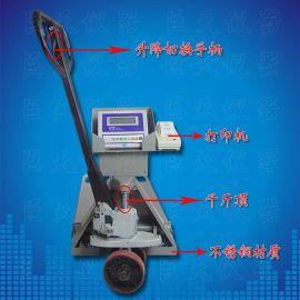 2T带打印电子叉车称 带标签打印的叉车电子秤 1T不干胶打印叉车秤