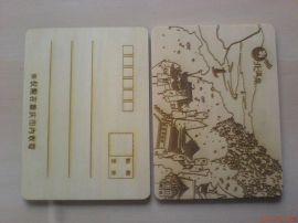 木質明信片賀卡(002)
