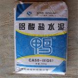 铝酸盐水泥 鸭牌CA-50 耐火水泥