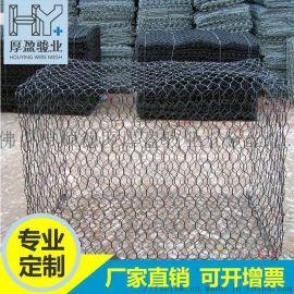 电焊石笼网生产厂家镀锌河道格宾网锌铝合金网箱地笼网石头网笼