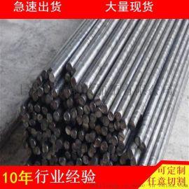 上海厂家冷拉光圆、冷拉圆钢