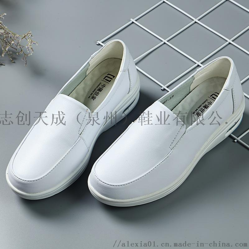 HS-03真皮气垫护士鞋,医院用小白鞋