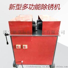 多功能除锈机 电动抛光清锈机器 电动去污器