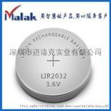 3.6V可充鋰電池LIR2032、2032焊腳、加線
