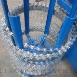 衡水厂家供应刀片刺绳机刀片刺网机包丝机 螺旋防护网