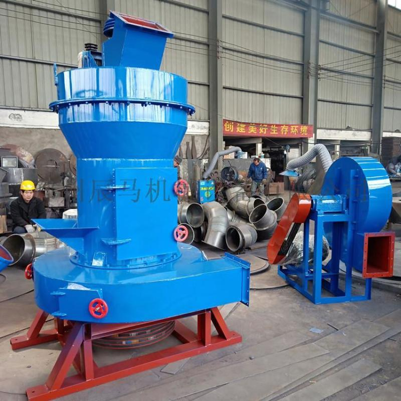 大型磨粉设备 膨润土雷蒙机 矿石雷蒙磨粉机