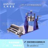 商标纸吸水性检测仪,石膏板纸吸水重量测试仪