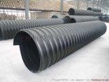 污水钢带增强波纹管500直销厂报价