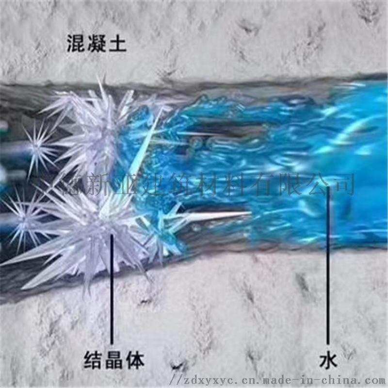 鄭州哪有賣水泥基滲透結晶防水塗料