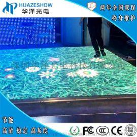 P3.91智能互动LED地砖屏3D互动  地板大屏
