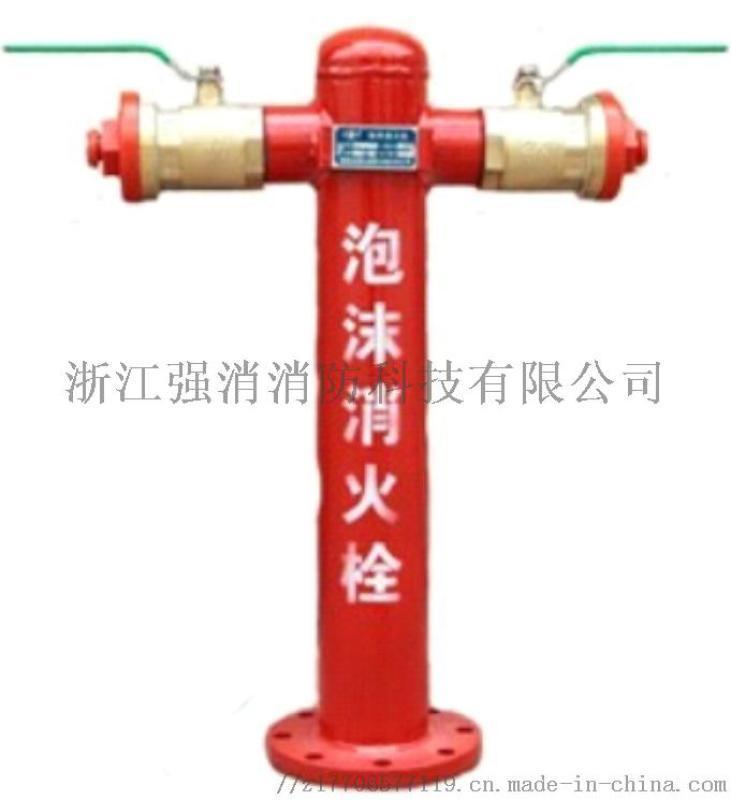 浙江強盾PS泡沫消防栓 質優價廉