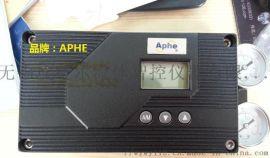 ALHVP-2009RDn智能型阀门