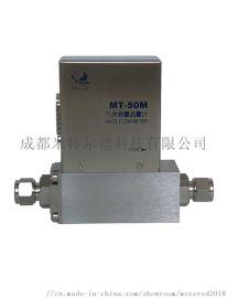 MT-50A/M系列气体质量流量控制器