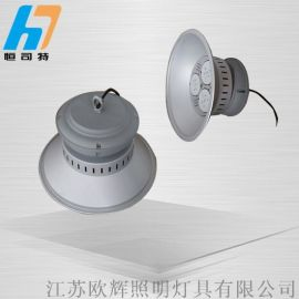 LED投光灯厂家,LED三防灯价格,LED三防投光灯