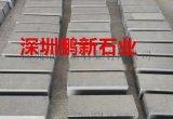 深圳石材花岗石火烧板 芝麻灰路沿石石料