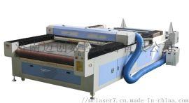 山东厂家全自动智能化1630型沙发服装激光裁剪机