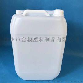 尿素桶厂家现货供应20L车用尿素桶20升化工桶