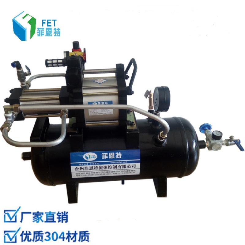 塑料廠增壓泵 吹瓶機增壓機 氣壓增壓閥