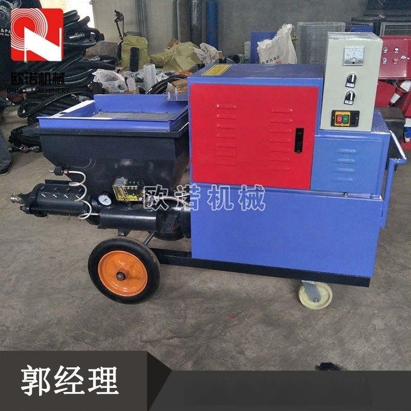 新型全自动德式水泥砂浆喷涂机 墙面拉毛喷涂机