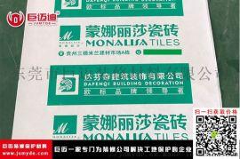 江苏专业装修地板保护膜厂家直销 巨迈地膜省钱,省事