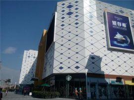 北方酒店外墙立面雕花铝单板-外墙翻新2.5厚穿孔板