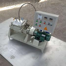 生产5L实验室捏合机小型捏合机厂家