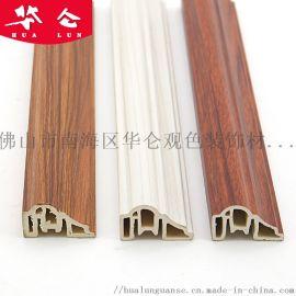 厂家直销3.5公分装饰框线竹木纤维pvc装饰线