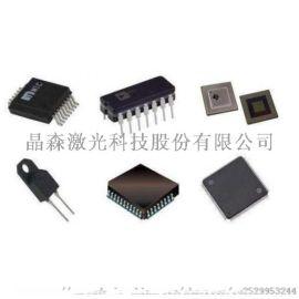 芯片打磨刻字IC激光打标打字去字改字烧字IC编带