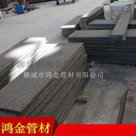供应耐磨衬板 8+8mm耐磨合金钢板现货