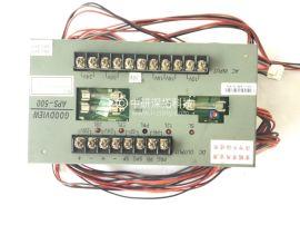 好景电脑APS-500电源盒  好景开关电源