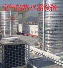 罗湖空气能热水系统