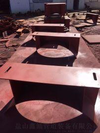钢制02S402图集水平支座 三孔扁钢管夹碳钢吊耳