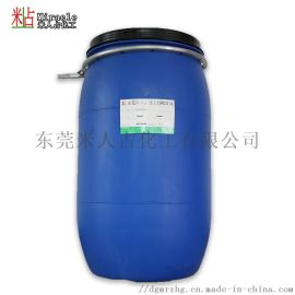 热转印水性丝印油墨聚氨酯树脂