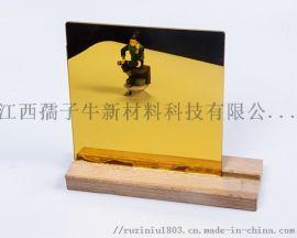 厂家直销 亚克力镜面板金色银色_有机玻璃板材厂家