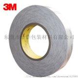 3M9080 强力双面胶 无纺布基材 3M双面胶