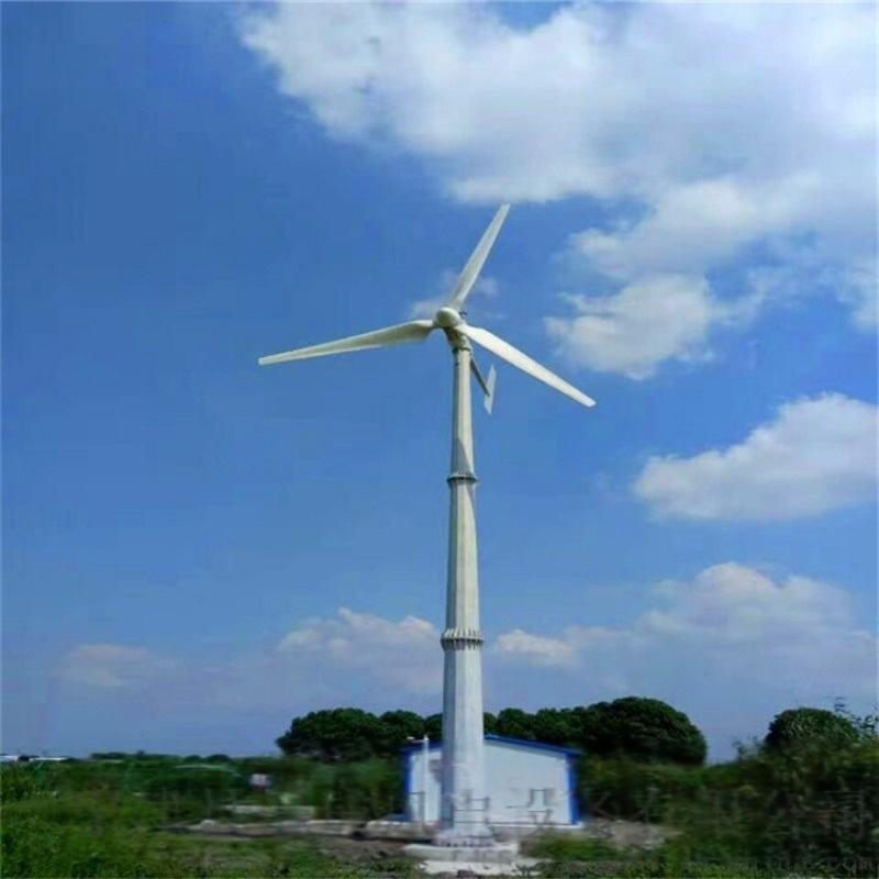 厂家直销5000w风力发电机风光互补家用风力发电机