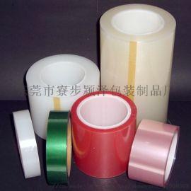 广州市网纹保护膜厂家