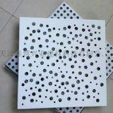 彩钢冲孔板 铝镁锰冲孔板 不锈钢冲孔板