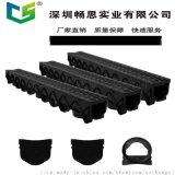 廠家直銷成品塑料格柵蓋板排水溝 U型槽