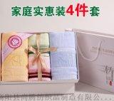 竹纤维礼品毛巾礼盒4条装 结婚寿宴员工节日生日回礼