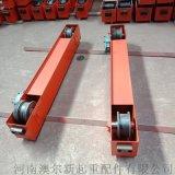銷售 LD200  LD300輪端樑  起重機端樑