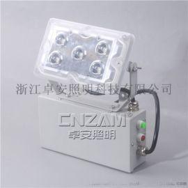 ZGE203 應急壁燈(NFE9178)鋁合金車間倉庫