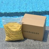遊泳池沉澱劑聚合氯化鋁淨化澄清劑