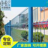道路養殖草綠色防護欄網小區園林別墅桃型柱防護欄網
