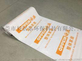 地面装修保护膜瓷砖保护垫厂家供应