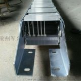 張家港機械設備線纜整體集中防護定製鋼鋁/鋼製拖鏈