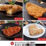 大鸡排,山东良荟厂家直供,生产批发各类台湾小吃产品