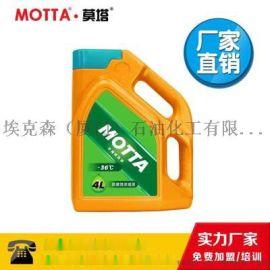 汽车防冻液冷却液 莫塔水箱防冻液 -36℃冷却液