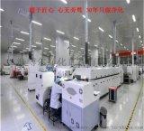 净化车间设计,印制电路板PCB净化车间设计